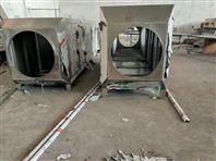 苏州豪澋供应UV光解光氧催化废气除臭净化器