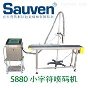 东莞食品喷码机自动化品质喷印维护简单
