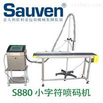 東莞食品噴碼機自動化品質噴印維護簡單