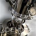 DEMIX(實驗型)行星攪拌機,中粘度漿料系統