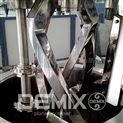 DEMIX(生产用)行星搅拌机,中粘度浆料系统