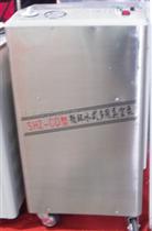 予华仪器循环水多用真空泵SHZ-95B