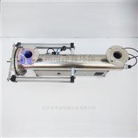 自清洗紫外线消毒器JM-UVC-150厂家定制包邮