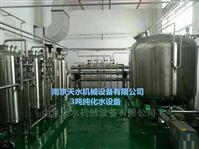 3吨纯化水设备