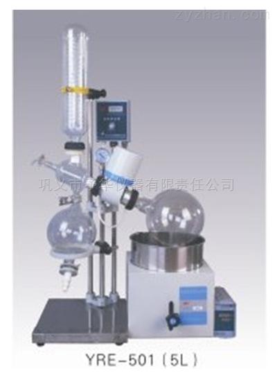予华仪器 YRE-501-5L旋转蒸发器