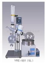 YRE-5L河南优质5L小型旋转蒸发器厂家