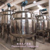 制药生产CDPC纳滤储罐厂家价格
