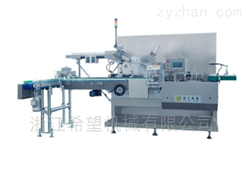 XWZ-220高速装盒机报价
