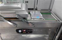 導光板真空封口機,多晶硅電子真空包裝機廠
