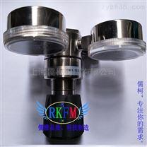 不锈钢高压减压阀-上海儒柯