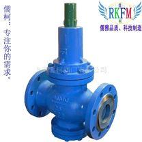 高压水用减压阀-上海儒柯