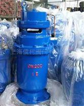 不锈钢高速排气阀-上海儒柯