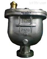 不锈钢清水复合式排气阀-上海儒柯