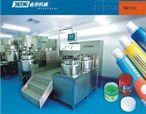 专业制药厂制膏机生产设备质量好优价格
