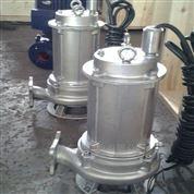 天津不锈钢污水泵