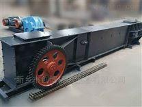 FU270鏈運機 鏈式輸送機 刮板機 鏈條除渣機
