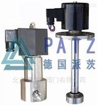 德国派茨PATZ进口低温电磁阀