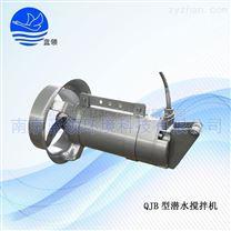 不锈钢潜水搅拌机QJB2.5/8-400/3-740报价