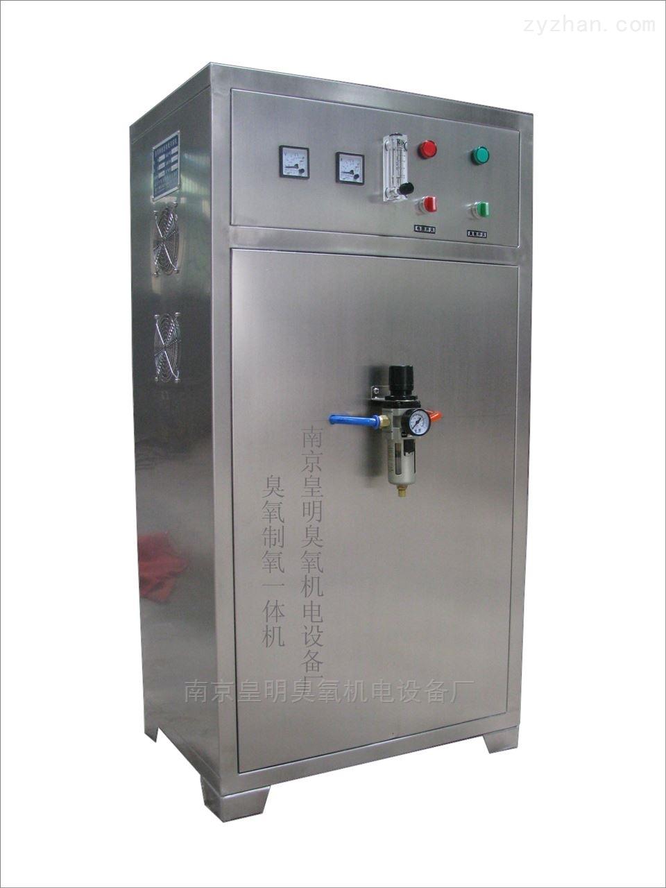 水处理臭氧发生器厂家
