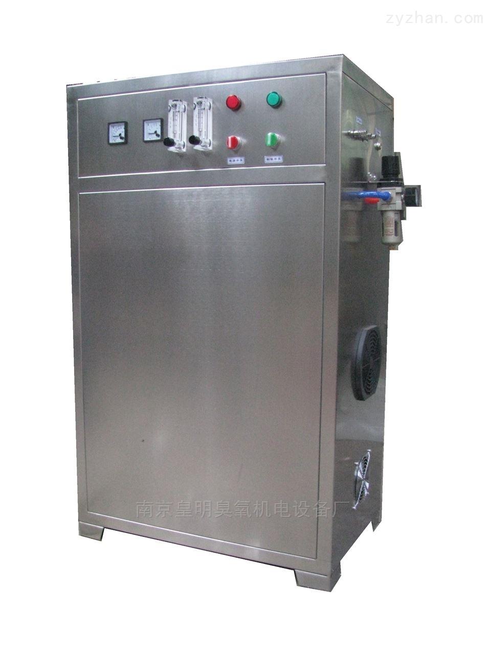 HMS系列一体式臭氧水处理机