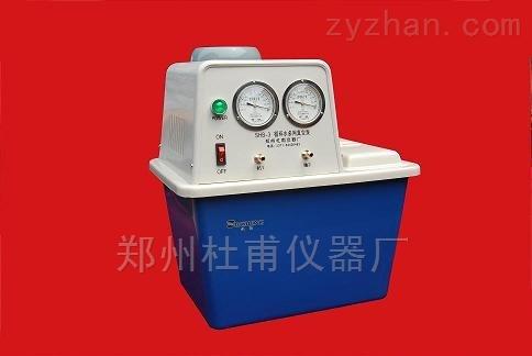 不锈钢循环水多用真空泵