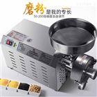 Hk-860麦类大麦荞麦加工磨粉机