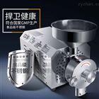 HK-812不銹鋼小型五谷磨粉機
