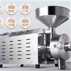 HK-820大型工厂五谷杂粮磨粉机