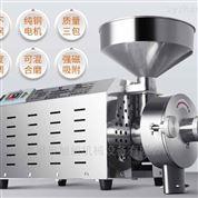 廣西直銷大米磨粉機