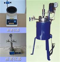 实验室小型高压反应釜耐腐蚀
