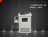高温循环油浴槽可加工定制不锈钢高温油浴锅