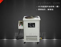 高溫循環油浴槽可加工定制不銹鋼高溫油浴鍋