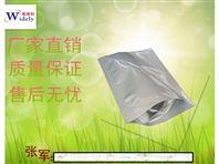 瑞舒伐他汀鈣原料中間體147098-20-2