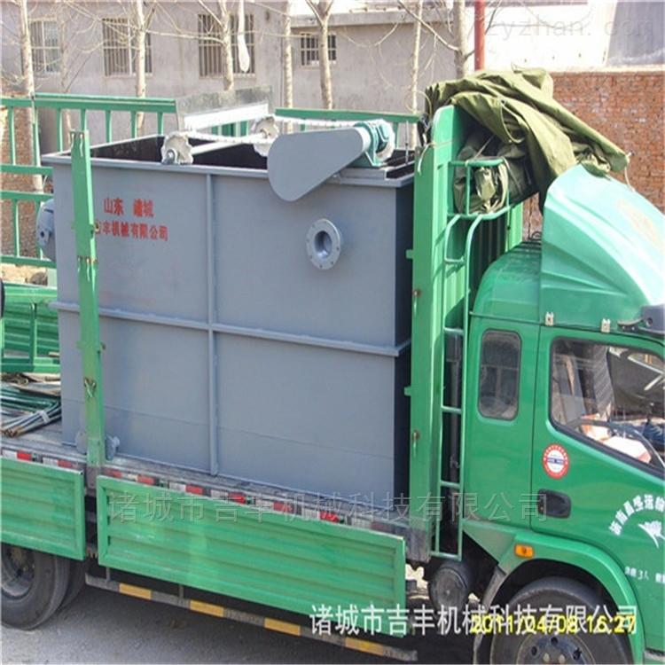 酱菜生产污水处理设备型号参数