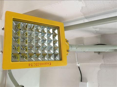 BZD129-80WLED防爆灯 BZD129LED防爆路灯