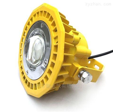 KLE108C-20WLED防爆灯 仓库LED防爆节能灯