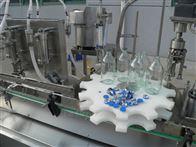 厂家直销30-50瓶/分钟大输液灌装生产线
