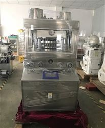 ZPX5A-11A旋转式压片机厂