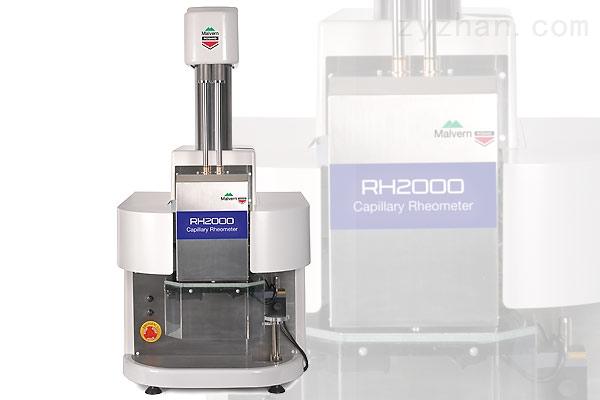Rosand RH2000落地式毛细管流变仪