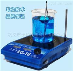 平板磁力搅拌器控温准,效率高,性能好