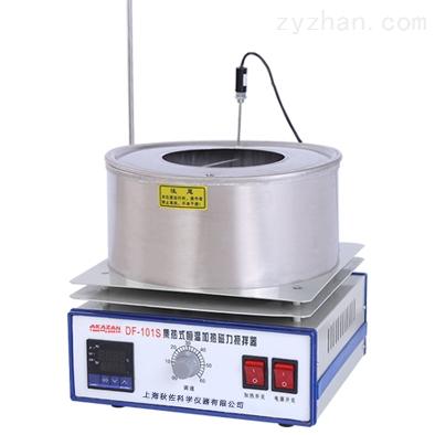 101系列集热式恒温磁力搅拌器
