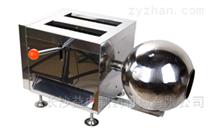 DZ-40臺式多功能中藥制丸機
