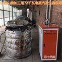 山楂加工用的72千瓦电蒸汽发生器多少钱