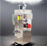 旭恩节能环保全自动燃气蒸汽发生器锅炉-||