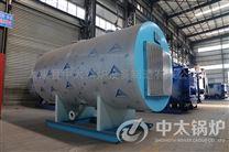 供应  2吨燃油气蒸汽锅炉 高效率 高节能