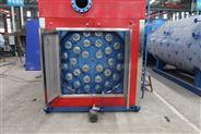 WDR0.5-0.7-销往山东 0.5吨电热水锅炉  环保专用锅炉
