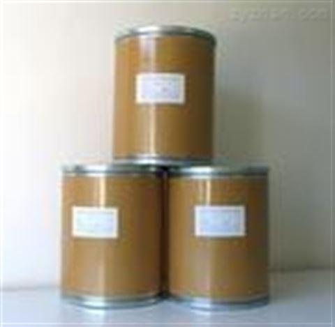 水杨酰胺原料药厂家 解热镇痛