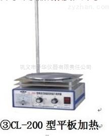 CL-200-平板加熱攪拌器簡介