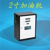 220v大流量柴油加油机车载高精度加油泵