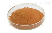 原料藥 乙酰丙酮鐵